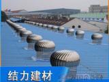 防水厂房塑料瓦 树脂复合瓦 pvc瓦 厂家直销价格低