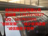 内防腐高固体份饮水舱涂料IPN8710-2B聚氨酯保温管