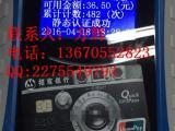 速云公交IC卡刷卡器图车载刷卡机城市公交一卡通收费系统