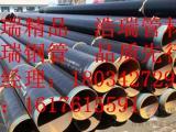 燃气专用防腐小口径3pe钢管厂家