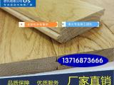 体育木地板安装室内运动木地板实木运动地板厂家