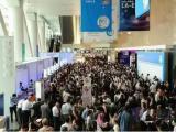 2017香港秋季电子展-秋季香港电子展会时间地址门票