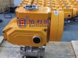防爆电动执行器BLH-EX05,BLH-EX10