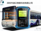 GPS报站无线传输公交刷卡机离线脱机刷卡机