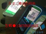 SY819SS 供应速云公交车收费刷卡机厂家直销价格