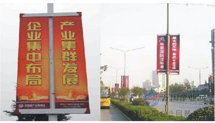 铝合金广告灯杆道旗架|路旗广告架厂家直销