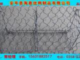 全国经销镀锌编织网 热镀锌格宾网 河道石笼网 格宾石笼网