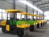 两轮式宣土压实机 载人式3吨压路机生产厂家
