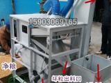 草籽清理筛-快速清理草籽里杂物的专用机器