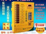 千纳热销10路刷卡投币式小区智能充电站