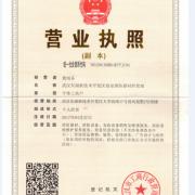 武汉东湖新技术开发区旭安消防器材经营部的形象照片