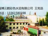 云鹤白水泥32.5低价销售