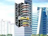 兴平垂直升降停车设备 智能车库价格