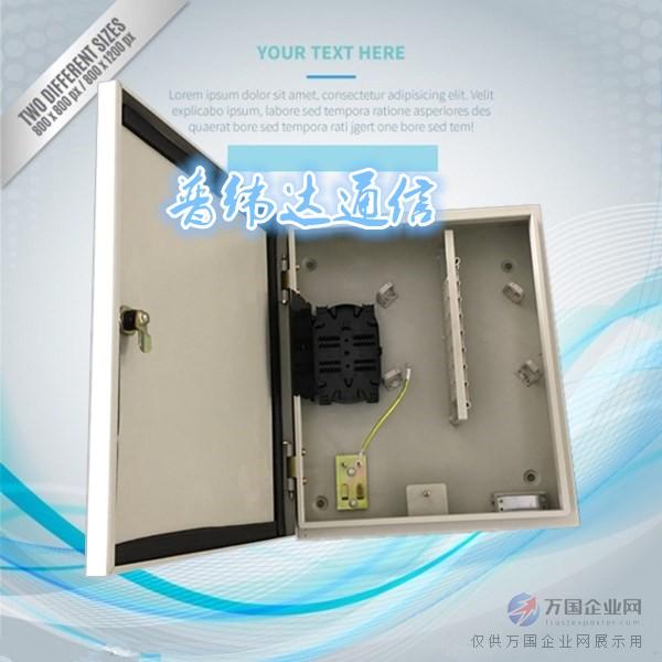 16芯冷轧板光纤分纤箱