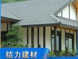 供应优质合成树脂瓦 树脂琉璃瓦 仿古木屋别墅瓦 造型美观