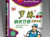 桂林罗派纳米竹碳净味腻子粉厂家直销|桂林知名腻子粉品牌