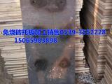生产水泥砖托板价格