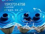 大批量供应水处理蓝色大流量水滤芯泳池循环水滤芯工业用科兰迪
