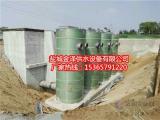 GRP一体化预制泵站厂家