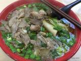 贵州牛肉粉培训学校