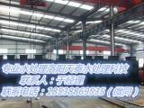 玻璃抛光废水处理设备厂家