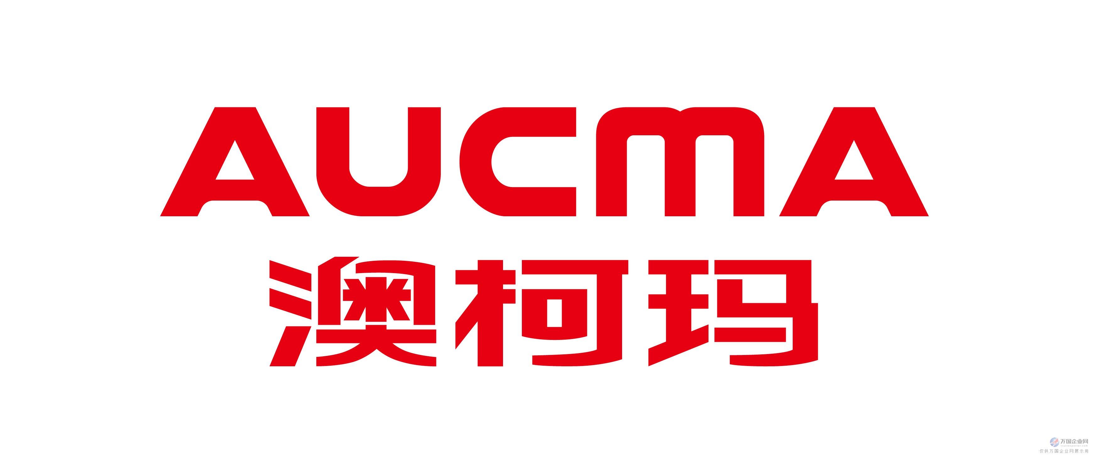 2018中国国际自助服务产品展览会