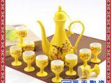 新颖礼品自动温酒陶瓷酒具