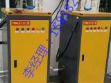 蒸馒头电加热蒸汽发生器河南锅炉厂家报价低