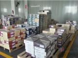 电商仓储,欢迎访问钻通物流,省电商仓储运输