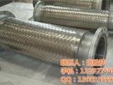 供应DN150-16耐高温金属软管,不锈钢金属软管