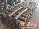 供应高压不锈钢金属软管,PN1.6MPA金属软管现货