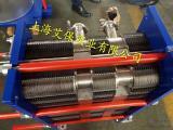 可拆板式换热器厂家直销、酒水专用换热器