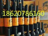 蜜貂西拉红葡萄酒750ML 澳洲红酒蜜貂西拉总代理