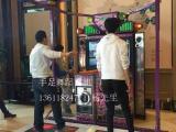 上海六一火爆游戏设备出租,手足舞蹈双人跳舞机出租