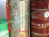 土特产包装,玉彩包装公司,土特产包装定制