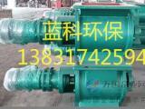 新型高效卸料器/排料阀电动GLJW-4星型卸料器产品功效介绍