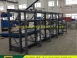 珠海厂家直销模具整理架,抽屉式模具整理架,抽屉式模具架