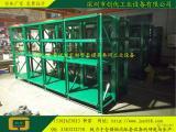 东莞厂家直销重型模具架 重型模具架带吊车,重型模具分类架
