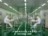 江西GMP制药洁净厂房车间工程