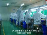 江西无菌医疗器械净化工程