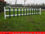 PVC护栏PVC草坪护栏