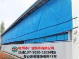 台湾进口加厚PE淋膜窗帘布畜牧养殖猪场牛舍羊圈卷帘篷布