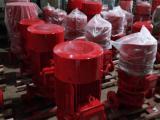 电动消防泵XBD400-13市场价格