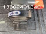 以色列艾瑞ARI自动复合型2寸排气阀原装进口DG-10空气阀