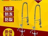 大弹簧龙头厂家直销商用厨房水槽龙头 酒店高压花洒龙头现货批发