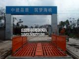 工程专用洗轮机     包安装包运输