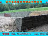 不生锈镀锌石笼网 镀锌钢丝格宾网 PVC包塑河道石笼网现货