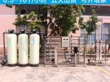 工业去离子水设备工艺流程