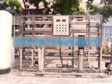 去离子水处理设备生产厂家  仟净水处理设备