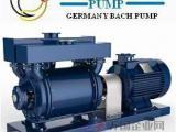 进口水循环真空泵‖进口旋片式真空泵‖进口循环水式真空泵